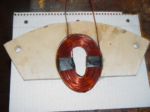 test coil assembly